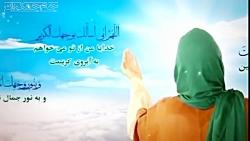 دانلود کلیپ دعای عهد شبکه 3 با ترجمه فارسی