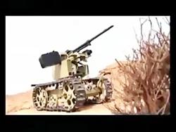 ربات رزمی سپاه