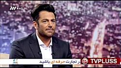 صحبتهای جنجالی محمدرضا...