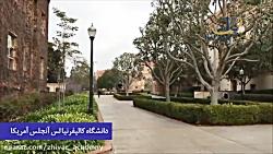 دانشگاه کالیفرنیا لس آ...