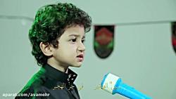 الطفل الصغیر-مداحی کودکان برای امام حسین ع-زبان عربی-کودک خردسال سلمان الحلواجی