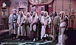 سریال یوسف پیامبر   قسمت 44