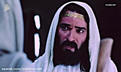 سریال یوسف پیامبر   قسمت 45