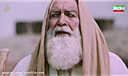 سریال یوسف پیامبر   قسمت 47