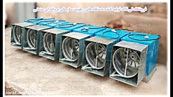 مه پاش پرورش قارچ،دستگاه مه پاش گلخانه،لیست قیمت مه پاش قارچ-09120578916