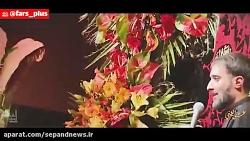 نماهنگ بسیار زیبای عشق ...