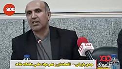 مشکل ایران با برجام و FAT...