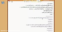بدایة النحو - تنبیهات د...