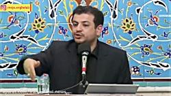 دانشمند ایران