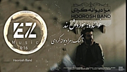 Hoorosh Band |Mara Divane Kardi| New Song ...