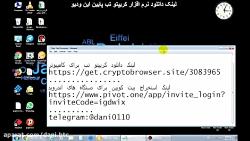 بیت کویین - نرم افزار مع...