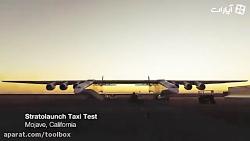 آزمایش موفقیت آمیز غول پیکرترین هواپیمای جهان