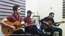 morteza_maleki_music