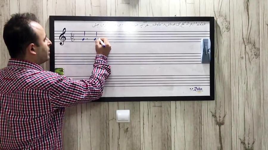 دانلود فیلم شیوهی اجرای سه نت سیاه در یک میزان ششهشتم . تئوری موسیقی . نیما فریدونی
