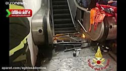 سقوط وحشتناک مردم از پله برقی