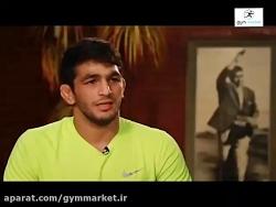 گفت و گو با حسن یزدانی -قهرمان کشتی ایران