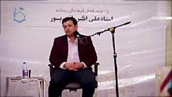 استاد رائفی پور - بحران های انقلاب  Masaf