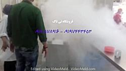 مه ساز التراسونیک صنعتی،رطوبت ساز قارچ،مه ساز پرورش قارچ-09120578916