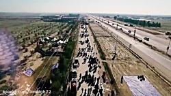 نماهنگ راه عاشقی
