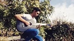 گیتار باور از شادمهرعق...