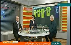 گفت وگو با گرشاسبی در مورد حضور پرسپولیس در فینال لیگ قهرمانان آسیا