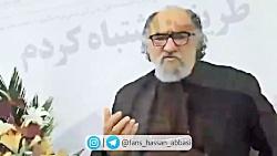 داریوش ارجمند؛ دولت روحانی دوست داشتنیه!