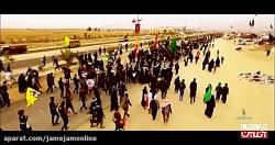 تصاویر هوایی از مراسم پیاده روی اربعین