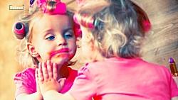 اگر کودک تان را آرایش کنید این خطرها او را تهدید می کند