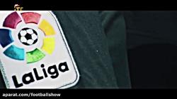 پخش زنده بارسلونا-رئال مادرید (الکلاسیکو)از اپارات