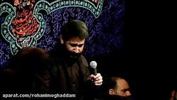 کربلایی حسین طاهری | نا...