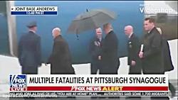 چالش ترامپ با چتر هنگام ورود به هواپیما