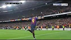 گل سوم سوارز؛ بارسلونا - رئال مادرید