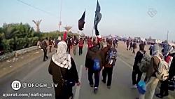 نماهنگ زیبای پیاده روی اربعین حسینی