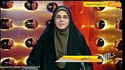 انتقاد تند مجری اخبار شبانگاهی شبکه سه روی آنتن زنده از پخش شبکه سه