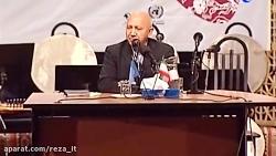 سخنرانی دکتر الهی قمشه ای :: شبی با مولانا