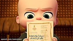 انیمیشن بچه رئیس فصل 1 قسمت 3 (زیرنویس)