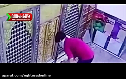 دزدی از امامزاده!