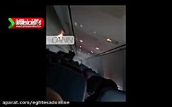 لحظه هایی تکان دهنده از سقوط هواپیما اندونزی