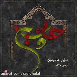 عمار موحد/ آلبوم حاء و س...