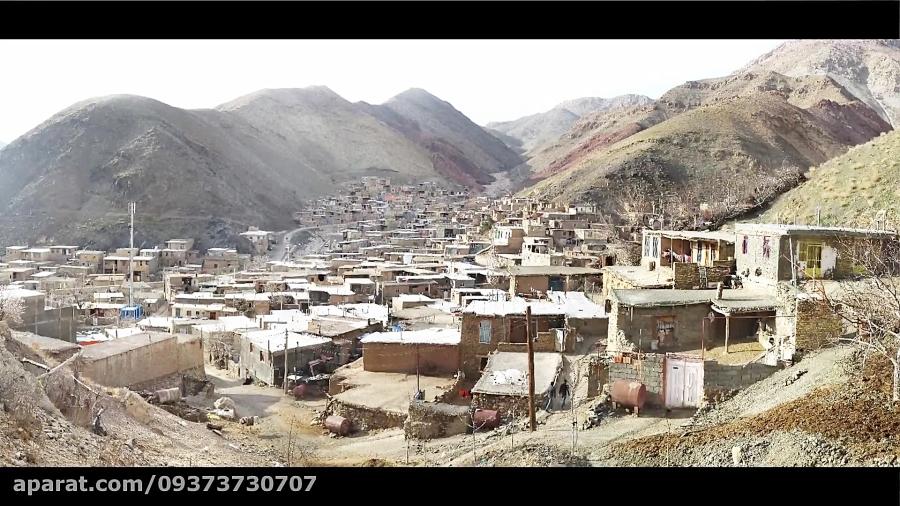 ویدئوعکسی زیبا از روستای کلات از توابع اسفراین