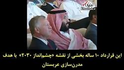 هزینه 500 میلیون دلاری عربستان در رشته کشتی کج