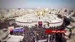 نماهنگ خشت اول به مناسبت اربعین حسینی