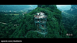 گویلین؛ شهر رویاهای چین