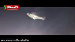 ویدیو جدید از سقوط هلیکوپتر ویچای