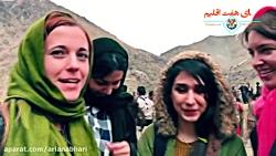 ایرانگردی و گردشگری خا...