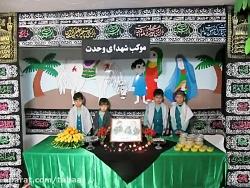 برپایی موکب شهدای وحدت در اربعین حسینی