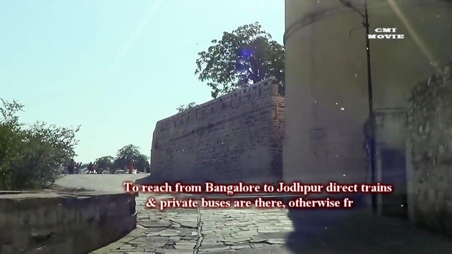قلعه مهرانگر- جادهپور