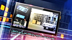 تیزر تاریخ شفاهی وزارت ...