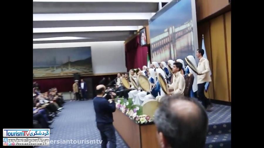 یازدهمین نمایشگاه بین المللی گردشگری و صنایع وابسته تهران