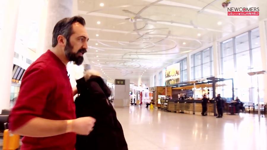 فرودگاه بین المللی پیرسون